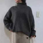 たっぷりセーターとタイトスカートで体型隠しコーデ