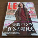LEE雑誌付録L.L.Beanキャンパストート&カレンダーどちらも素敵