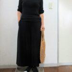 スリーシーズン穿いているユニクロ♡コスパ良しパンツ
