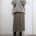今も穿いている!GUの格安レオパード柄スカート